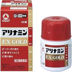 【ビタミンB1・B6・B12・ビタミンE・眼精疲労・筋肉痛・関節痛】アリナミンEXゴールド 45錠
