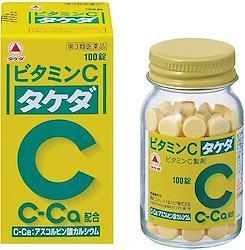 【ビタミンC しみ・そばかす】ビタミンC「タケダ」 100錠