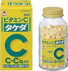 【ビタミンC しみ・そばかす】ビタミンC「タケダ」 300錠