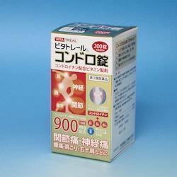 【コンドロイチン・ビタミンB6・B1・B12 ひざ・筋肉痛・関節痛】ビタトレールコンドロ錠 200錠