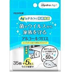 富士フイルム ヘルスケア ラボラトリー 【在庫限り】Hydro Ag+ アルコールクロス(アルコール60%)(40枚)