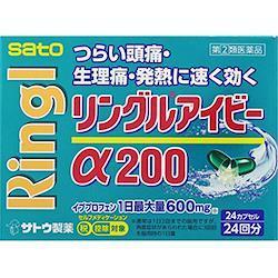 佐藤製薬 リングルアイビーα200 24カプセル
