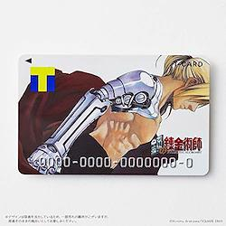 【セット買い】Tカード(鋼の錬金術師)/ ポイントが貯まる、使える! / 台紙付き