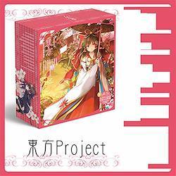For 東方Project 福袋 グッズセット 人気ゲーム 東方 福袋 バッジ はがき しおり コップ ラッキーバッグ 多種類セット グッズ 贈り物
