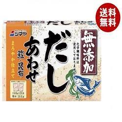 利尻昆布100% 万能出汁15g×9袋 北海道利尻産 【出汁・だし】