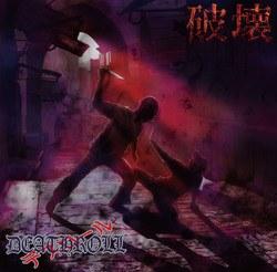 DEATHROLL 3rd Album - 破壊 [KILLING MUSIC]