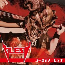 BLEST - ゴールデン・ヒッツ