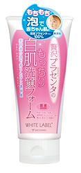 WHITE LABEL PREMIUM PLACENTA WASH