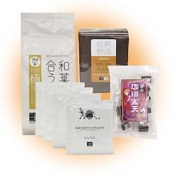mikiya coffeeパック 2000