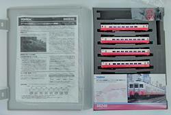 JR14 200系 ムーンライト客車 TOMIX 鉄道模型