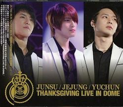 THANKSGIVING LIVE IN DOME LIVE CD