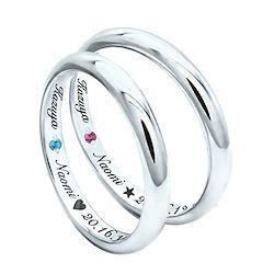 ペアリング 好きなメッセージが刻印できる シルバー925 指輪2個セット 誕生石が選べる 2個ペア セット シルバーリング シルバー  シルバー
