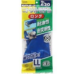 エステー No.630 ニトリルモデル ロング LL 5双