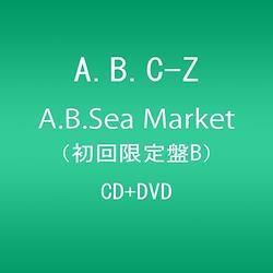 A.B.Sea Market(初回限定盤B)
