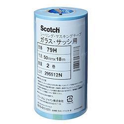 3M スコッチ マスキングテープ ガラス用 79H 50mm幅x18M 2巻入 79H 50X18
