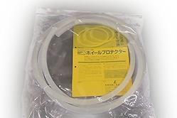 嵯峨電機工業 ホイールプロテクター WP-1