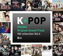 K-Pop Drama Ost Hit Collection Vol 4