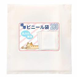【超極厚0.18】極厚ポリ袋 ビニール袋 【100枚入】業務用 極厚0.18ミリ 乳白色400×600ミリ ハードな輸送状況でも破れないビニール袋 100