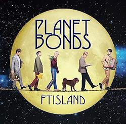 PLANET BONDS[初回限定盤B]<CD+DVD>