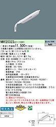 【10台セット】パナソニック LED防犯灯10VA明るさセンサなし NNY20323LE1 (NNY20480LE1相当品)