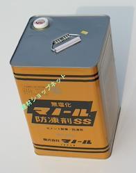 マノール 防凍剤SS 18kg