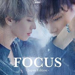 FOCUS -Japan Edition-(初回生産限定盤)(DVD付)(特典なし)