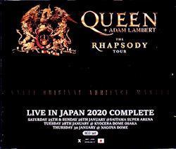 Queen,Adam Lambert/Japan Tour 2020 IEM Matrix Collection Complete 8CD-R