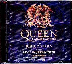 Queen,Adam Lambert/Saitama,Japan 1.25.2020 IEM Matrix Version 2CD-R