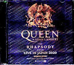 Queen,Adam Lambert/Saitama,Japan 1.26.2020 IEM Matrix Version 2CD-R