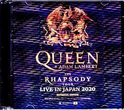 Queen,Adam Lambert/Aichi,Japan 2020 IEM Matrix Version 2CD-R