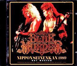 Blue Murder/Tokyo,Japan 1989 Upgrade & Longer 2CD-R