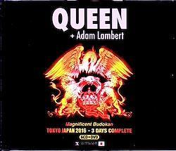 Queen,Adam Lambert/Tokyo,Japan 2016 & SC IEM Matrix 3 Days Complete 6CD-R+1DVD-R