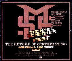 Michael Schenker Fest/Japan Tour 2016 & SC IEM Matrix 3 Days Complete 6CD-R+1DVD-R