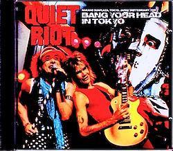 Quiet Riot/Tokyo,Japan 2.3.1985 2CD-R