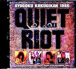 Quiet Riot/Tokyo,Japan 1986 2CD-R