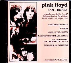 Pink Floyd/France 1970 1CD-R