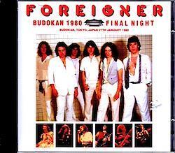 Foreigner/Tokyo,Japan 1.27.1980 2CD-R