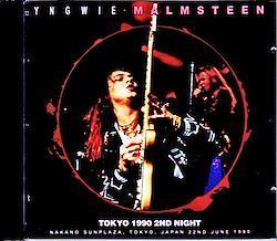 Yngwie Malmsteen/Tokyo,Japan 6.22.1990 2CD-R