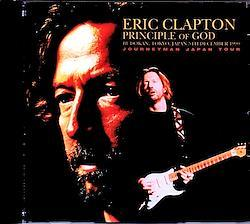 Eric Clapton/Tokyo,Japan 12.5.1990 2CD-R