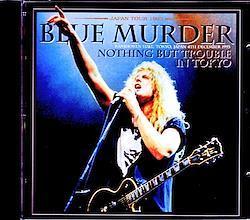 Blue Murder John Sykes/Tokyo,Japan 12.4.1993 2CD-R