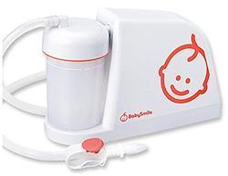 鼻水吸引器 電動 メルシーポット