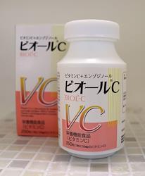ビオールC【 ビタミンC+エンゾジノール】★1粒に50mgのビタミンC★