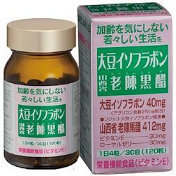 布亀 大豆イソフラボン & 山西省老陳黒醋 ★信頼のフジッコ原料を使用★
