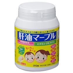 布亀 肝油マーブル (グミタイプ)パイン味・オレンジ味