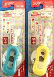 ベビー用 360度 歯ブラシ (6本入り/箱)x2箱(12本)