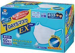 フィッティ 7DAYS マスク EX 60枚入 ふつうサイズ ホワイト