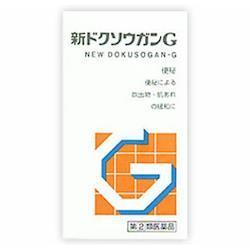 【胃腸薬】新ドクソウガンG 168錠