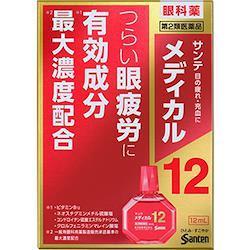 参天製薬 サンテメディカル12 12ml