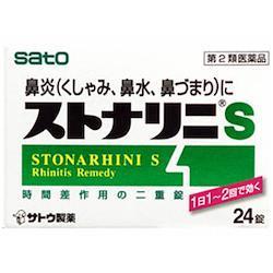 佐藤製薬 ストナリニS 24錠