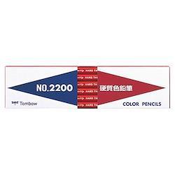 2121323 tombow 硬質色鉛筆 あか(1ダース) 2200-25